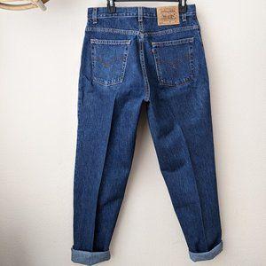 VINTAGE Levi's Mom Jeans  550 Tapered Leg